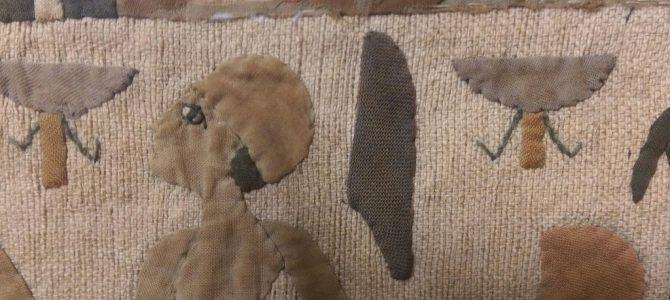 不思議な古いキルト…エジプト模様