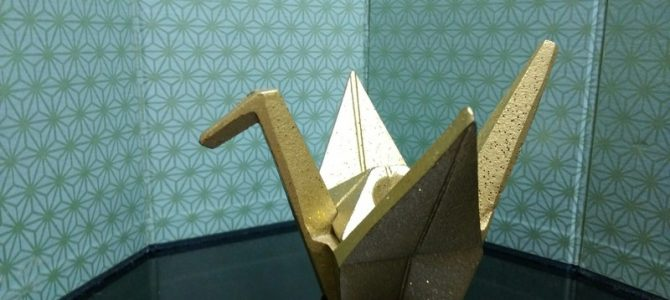 千の願いを…折り鶴の香炉