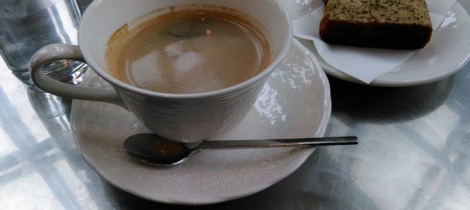 伊羅保茶碗…是非自習なさって!
