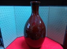 飴釉艷やか大樋焼の花器