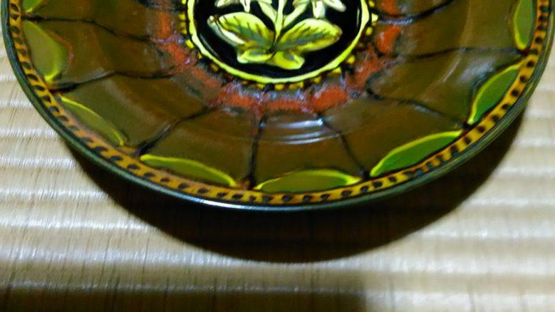 泉陶園極彩色のお皿