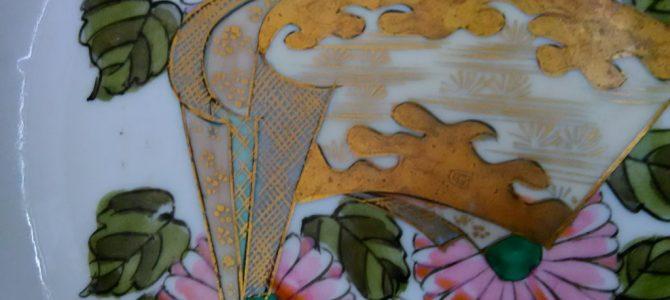 独特の雰囲気、美しさ…大正九谷の小皿