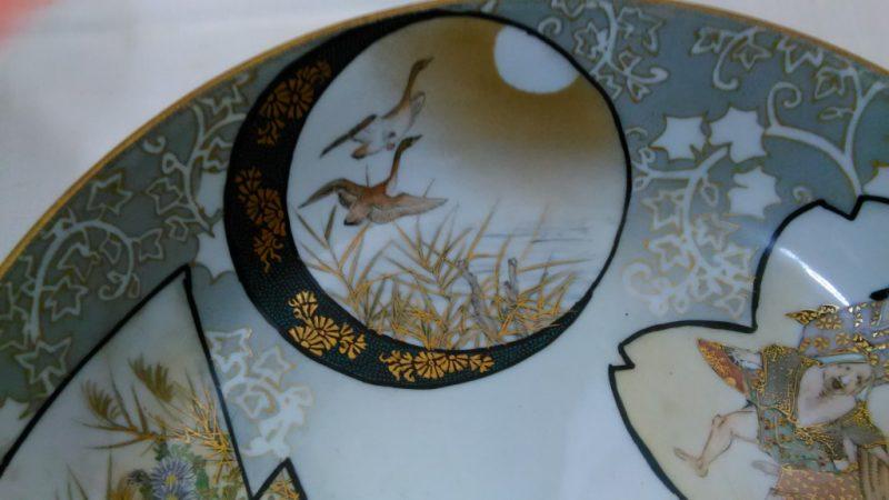 九谷谷口鉢