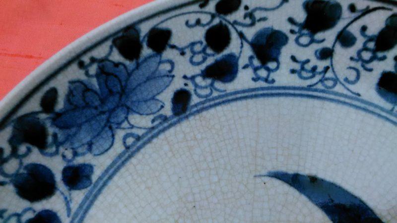 九谷若杉窯皿