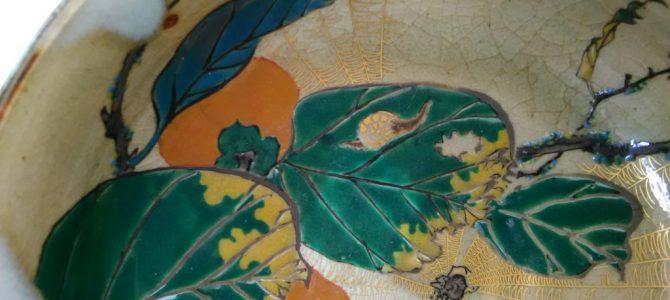 なんとも面白い自然界の絵…九谷焼小鉢