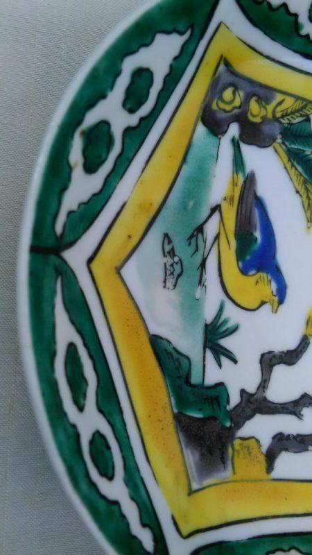 青手九谷の小皿