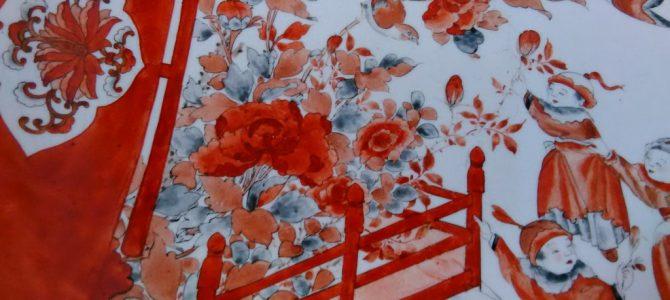 珍しいです…九谷焼赤絵の大皿