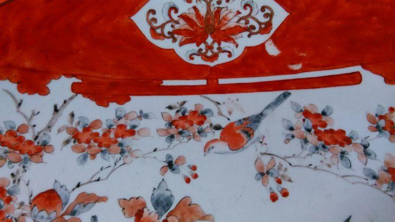 九谷焼赤絵大皿4