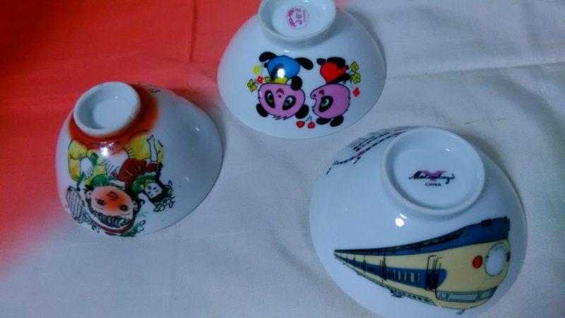 子供のご飯茶碗