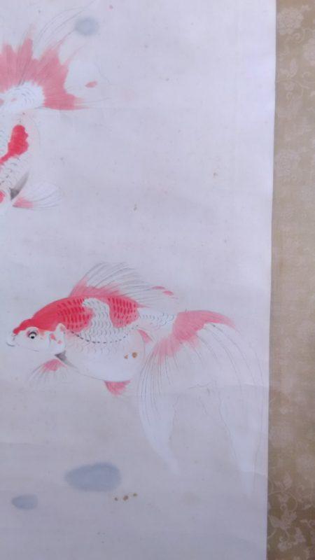 金魚の掛け軸