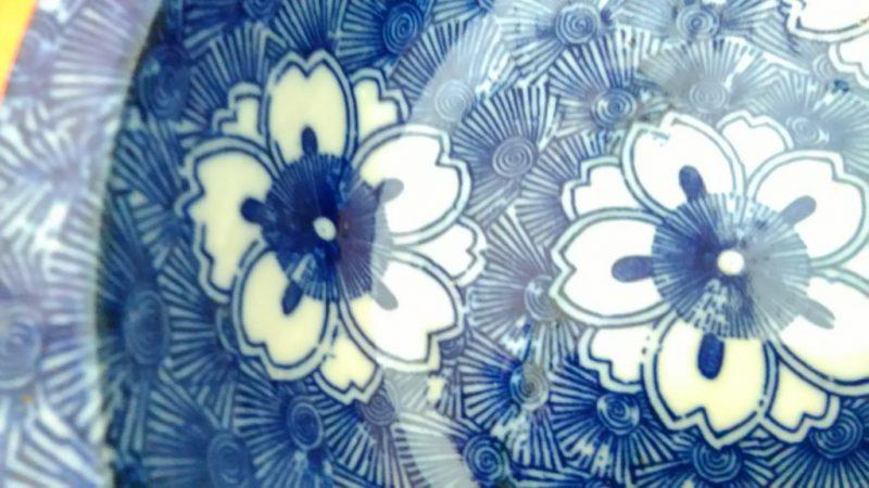コバルトブルー印判鉢