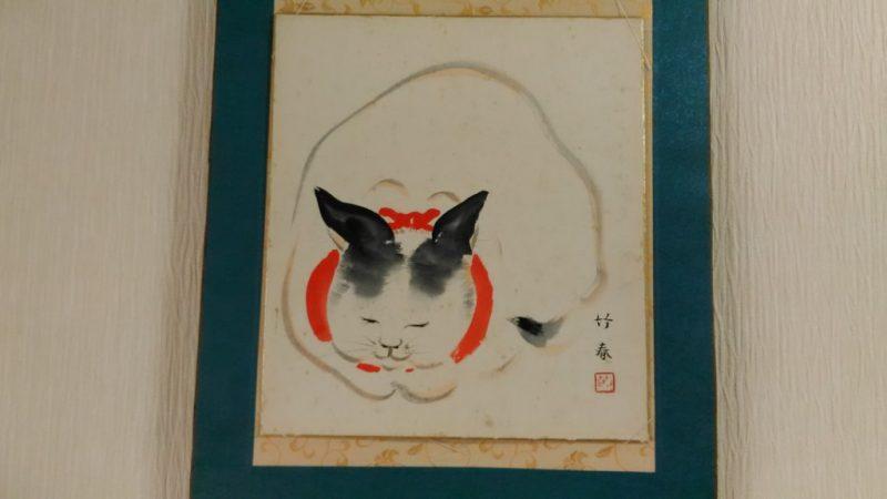 ふっくら猫の色紙
