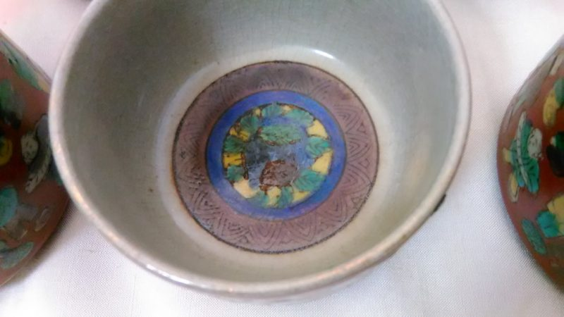 九谷焼 木米 湯呑