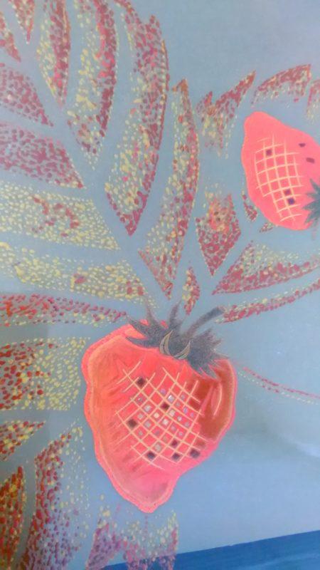 輪島塗苺蒔絵硯箱