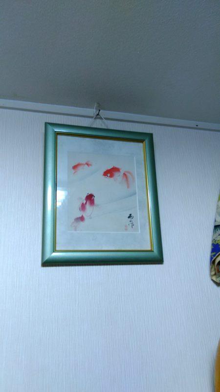 木村雨山 金魚