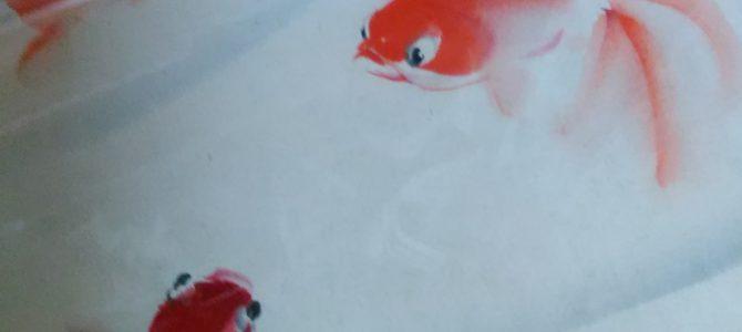 夏はやっぱり金魚ですね…木村雨山色紙