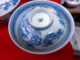 伊万里染付蓋茶碗上
