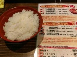 浜屋海鮮丼ご飯