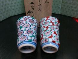 九谷焼ワイングラス一