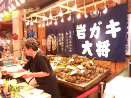 近江町市場岩牡蠣