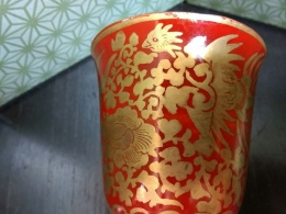 九谷焼永楽馬上杯